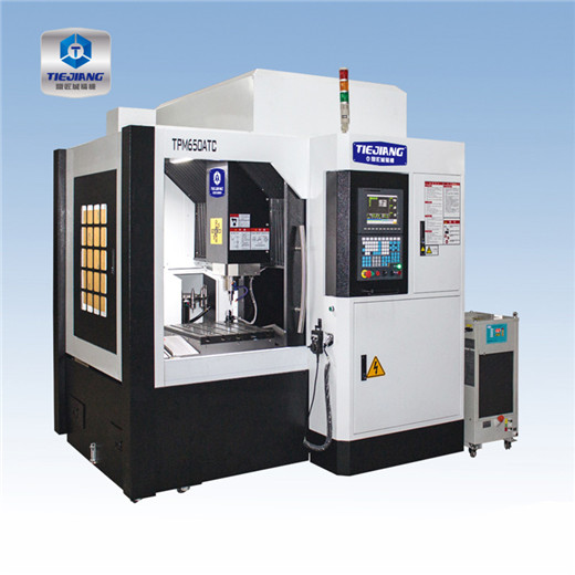 TPM650ATCCNC engraving and milling machine